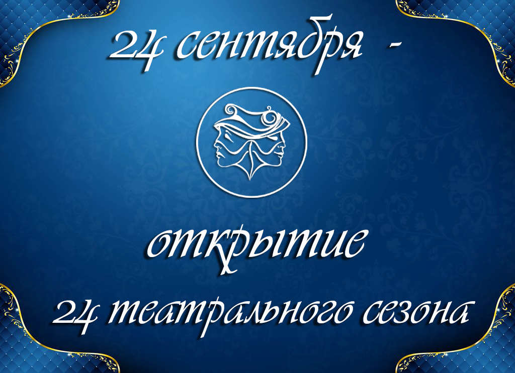 otkrytie_24