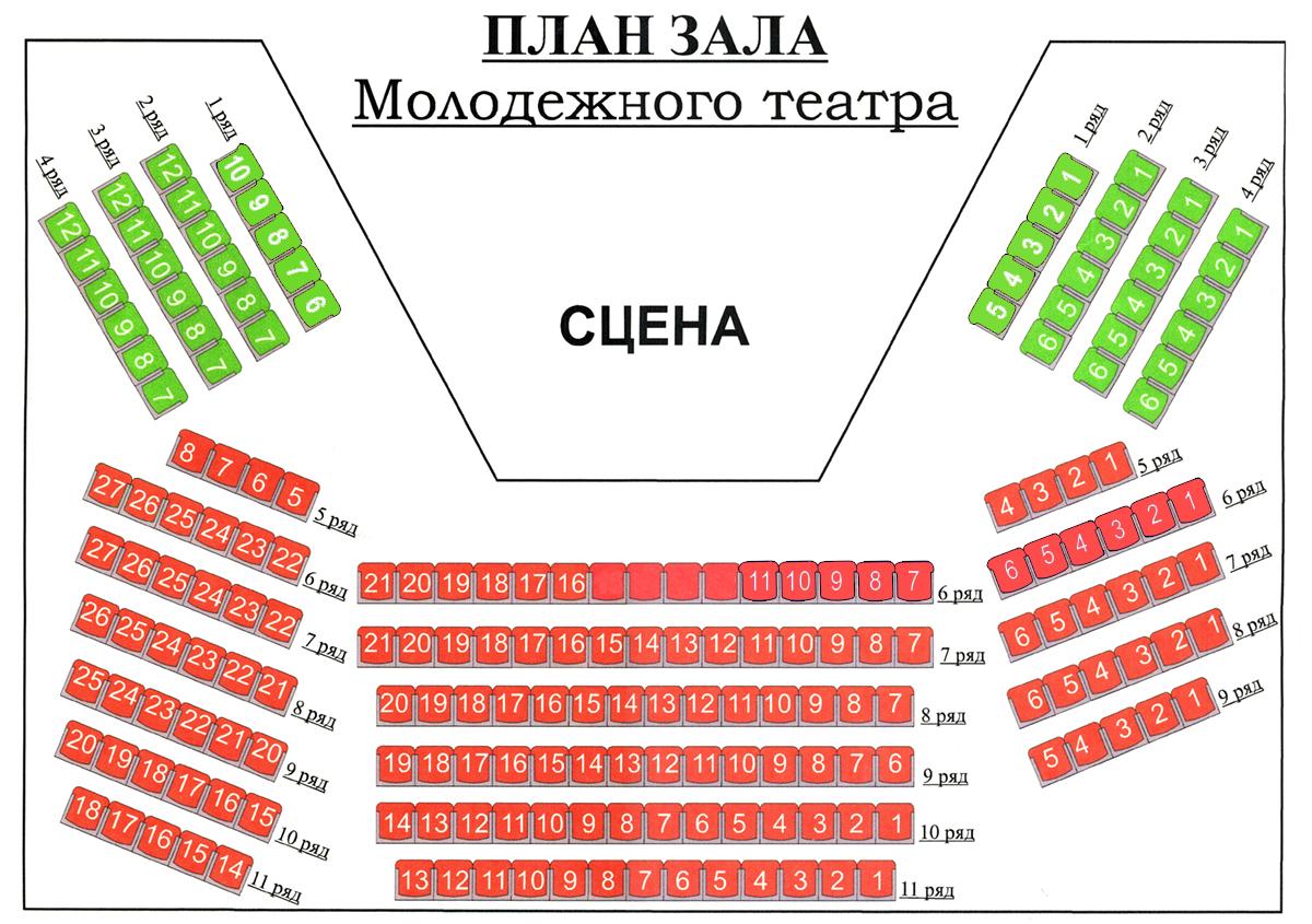 plan_zal