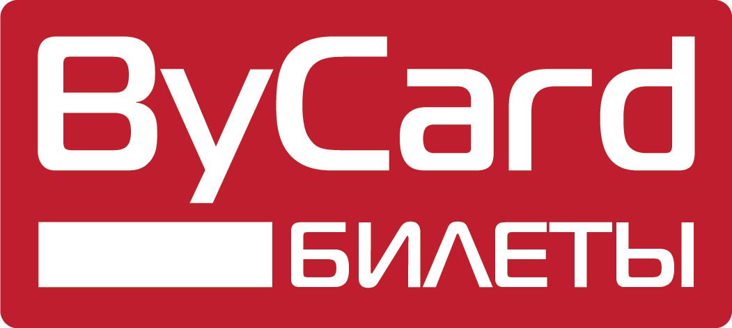 2017 – Год науки Беларуси