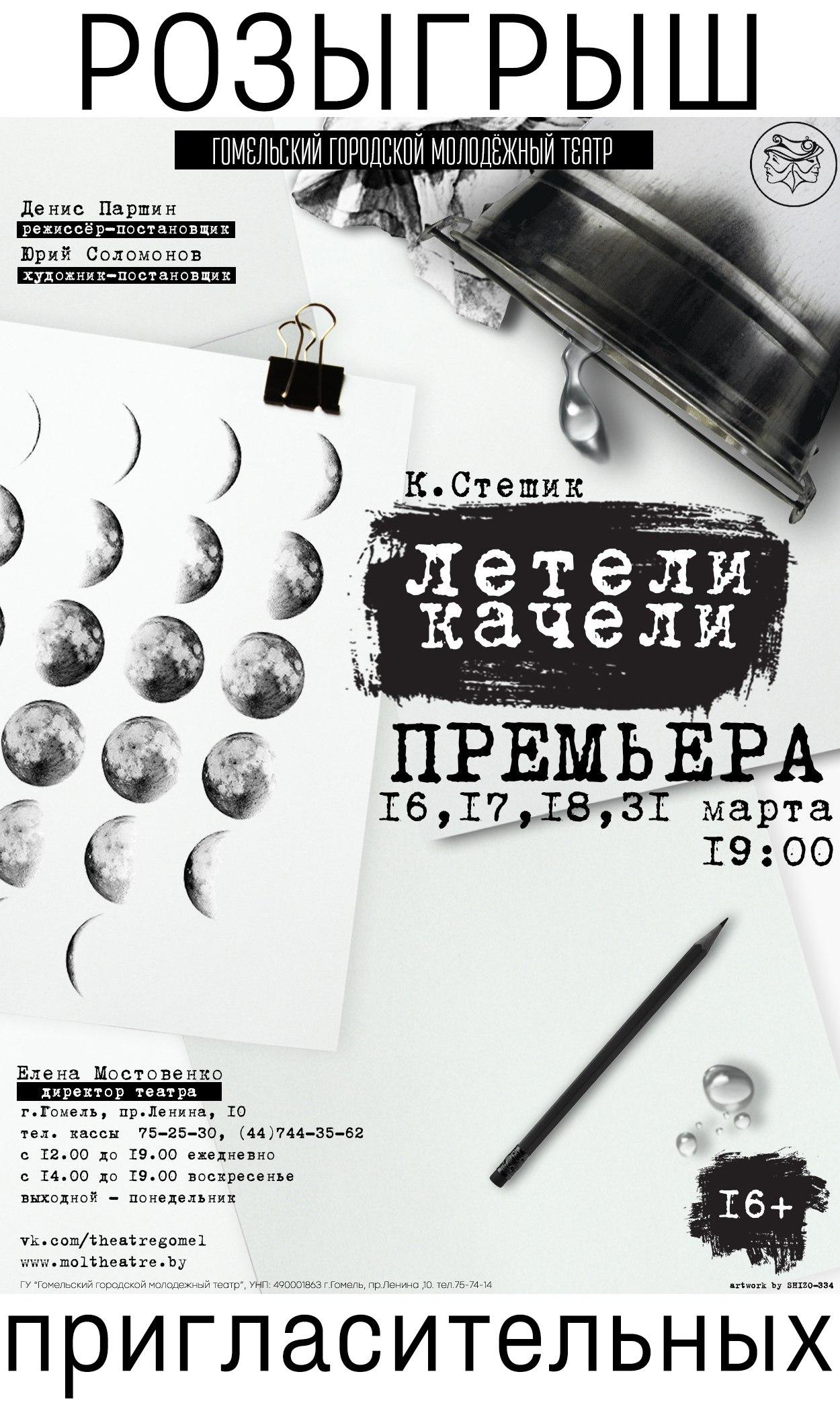 M_Io71yADK8