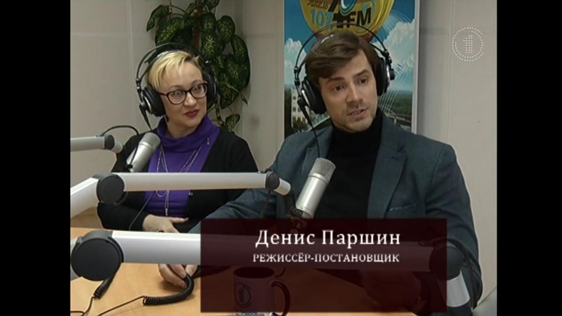 театр2.mp4_snapshot_01.51_[2018.03.27_23.44.51]