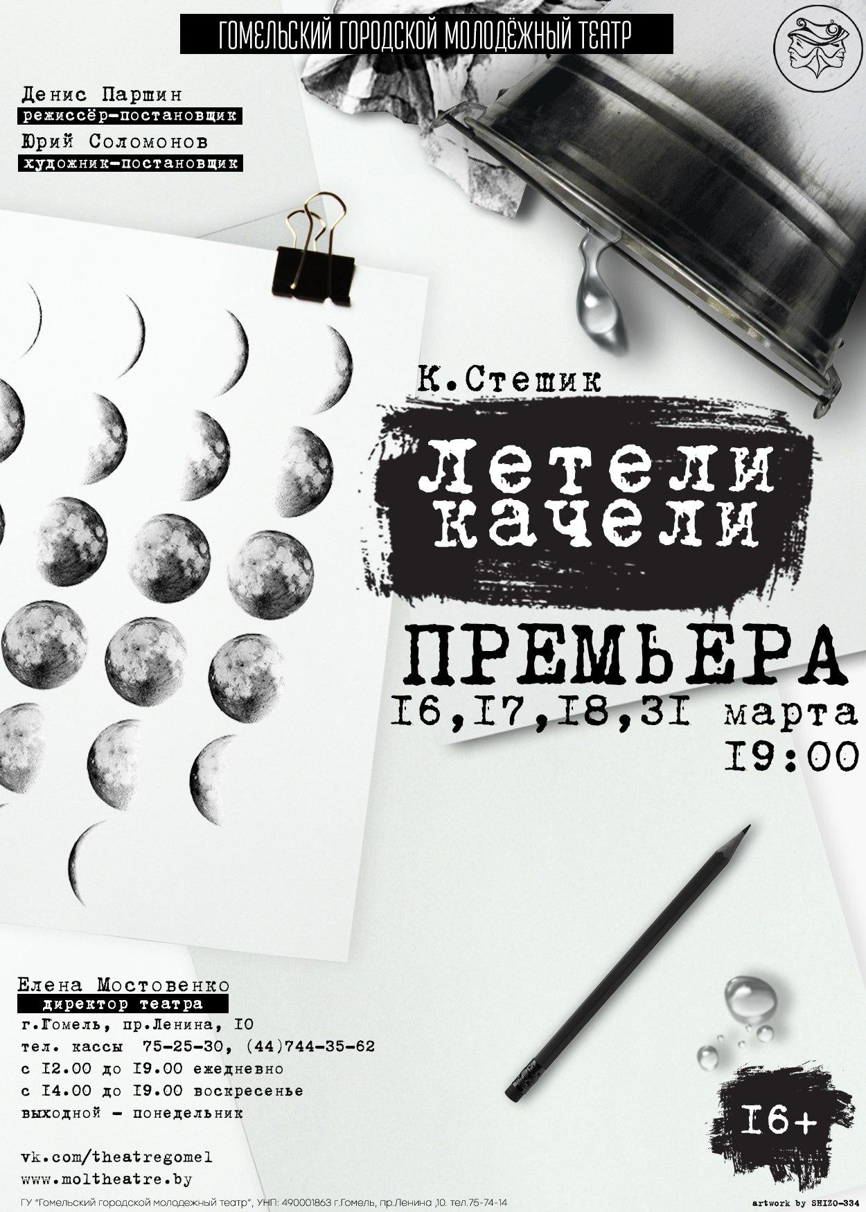 EYKkfI6eHgA (1)
