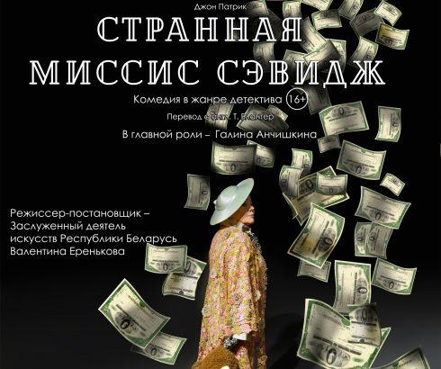 Юбилейный вечер ведущего мастера сцены  Анчишкиной Галины Ивановны