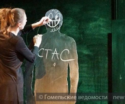 Предпремьерный показ спектакля «Летели качели» прошёл в Гомельском городском молодёжном театре