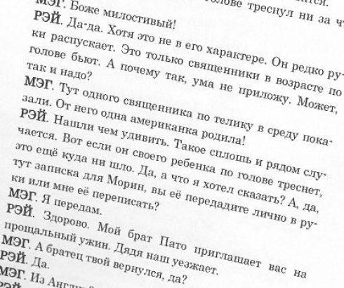 Гомельский молодежный театр готовит премьеру спектакля «Королева красоты»