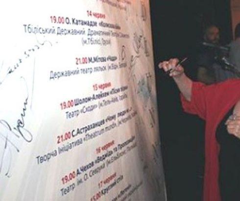 Гомельский молодежный театр покажет спектакль «Метод» на фестивале в Киеве