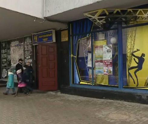 НОВОСТИ «Беларусь-4» — Молодежный театр (Видео)