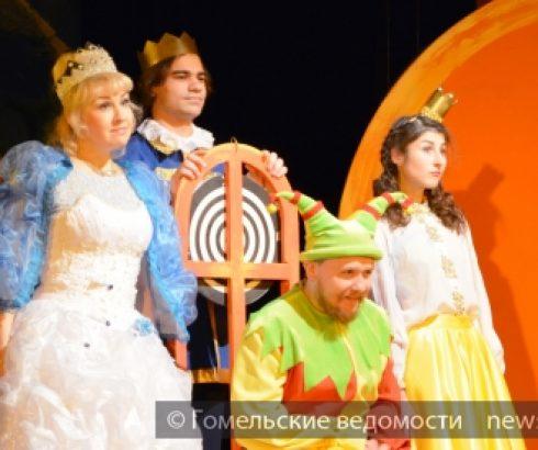 Премьера новогоднего спектакля «Принцесса-генерал» состоялась в Гомельском городском молодёжном театре